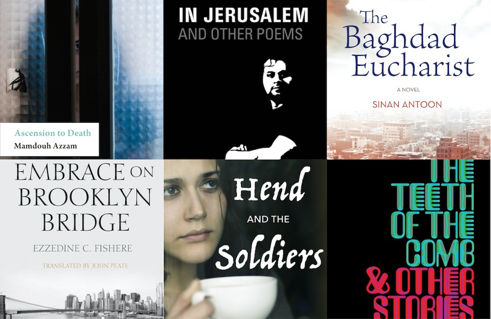 15 Arabic books to read (in English) in 2017 – Your Middle East